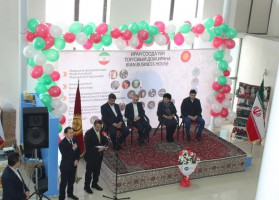 Bekrdaneh manufacturing Group at the Kyrgyzstan permanent exhibition